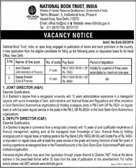 National Book Trust Vacancy Notice 2016 www.indgovtjobs.in