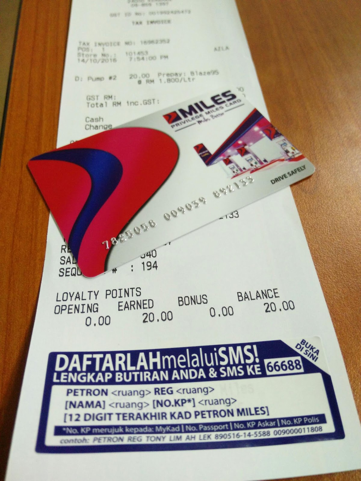 Spice Of My Life Petron Privilege Miles Card