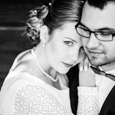 Svatební fotograf Matouš Bárta (barta). Fotografie z 24.06.2018