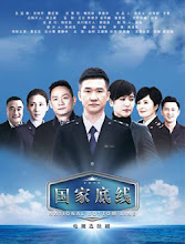 National Bottom Line China Drama
