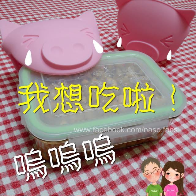 naso簡易食譜懷念幼時的甜黃豆M
