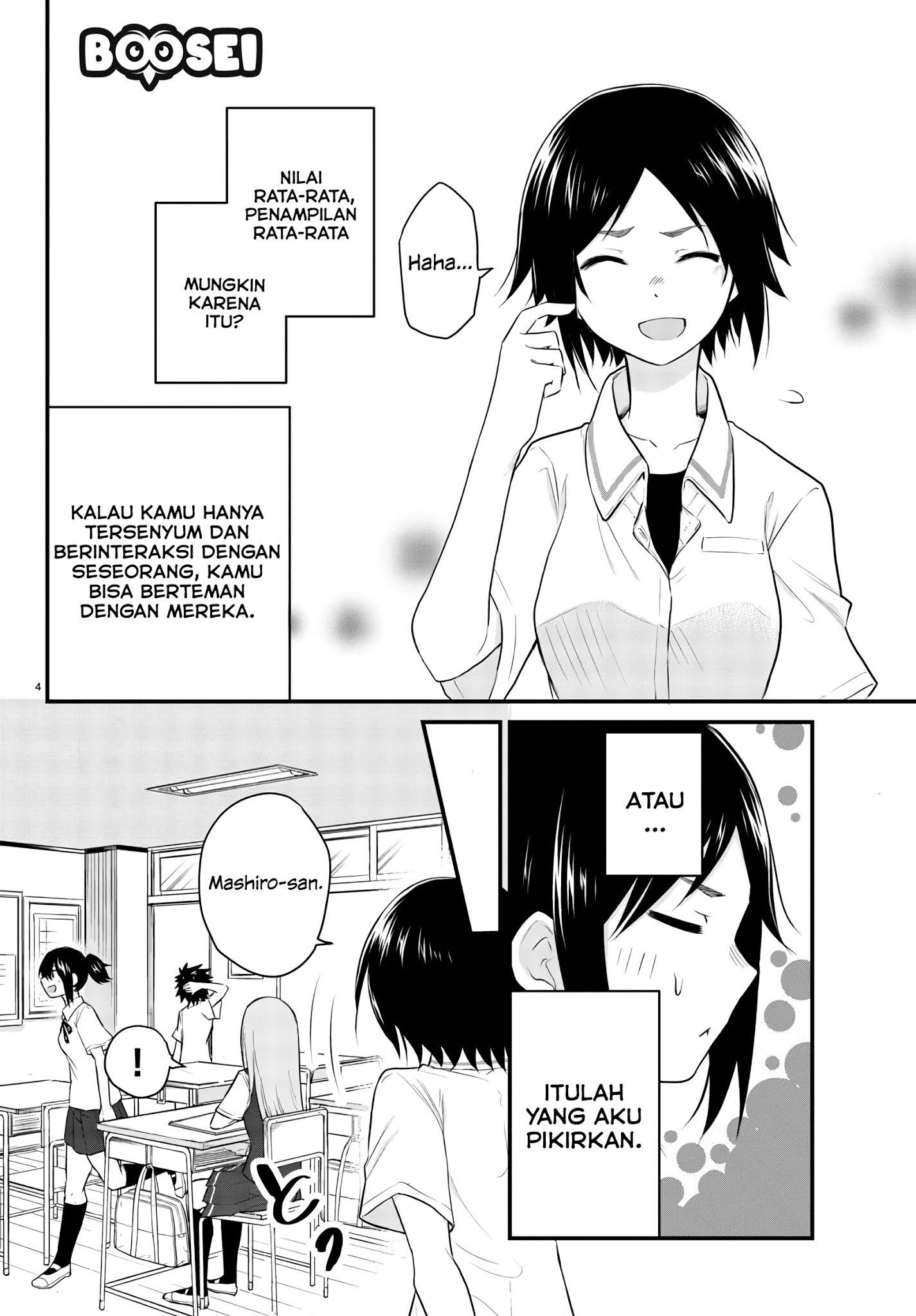 Koe ga dasenai Shoujo wa