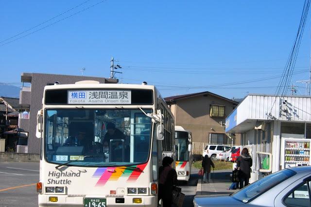 浅間温泉バスターミナル