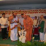 Sri Raghaveshwara Swamiji in Horanadu