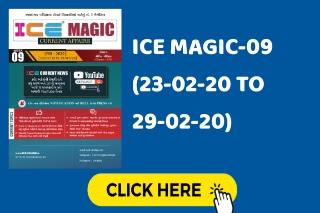 ICE MAGIC-09(23-02-20 TO 29-02-20)