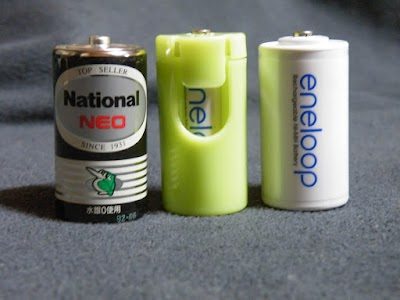 単二電池の長さ比べ