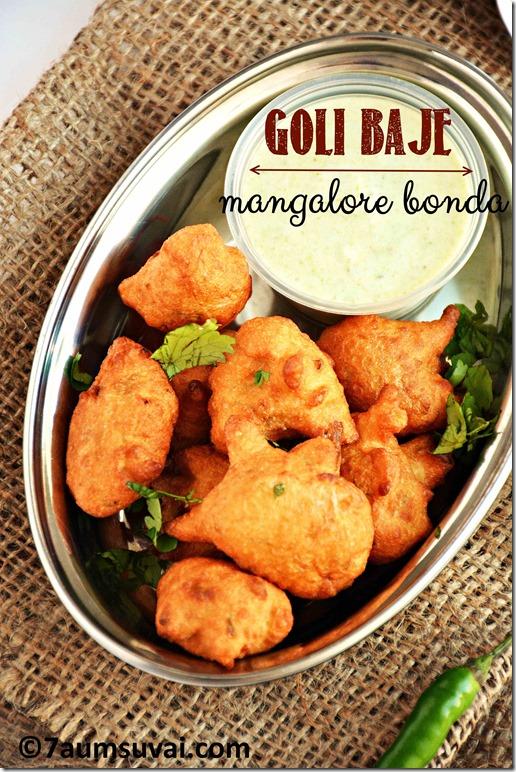 Goli baje / Mangalore bonda