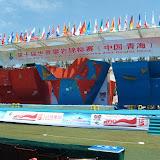 Championnat du monde 2009 Xining