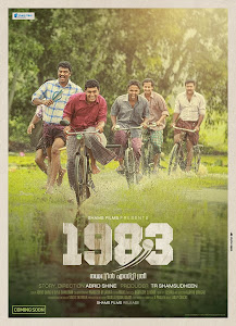 1983 - 1983 poster