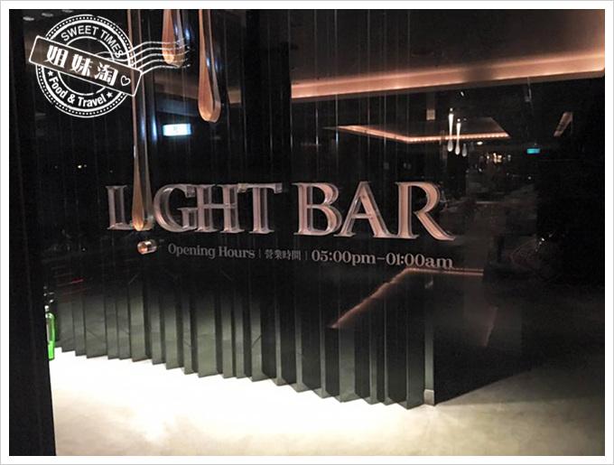 新竹喜來登大飯店2樓light bar-有夢幻吧台