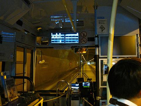 JR東日本「大船渡線BRT」 1778 観光型BRT「海」 車内