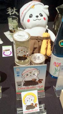 Scenes from Sake Fest PDX 2015 - Sanomaru Cup