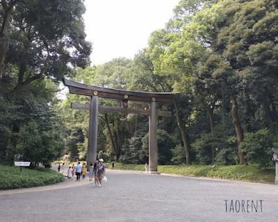Travelling ke Tokyo