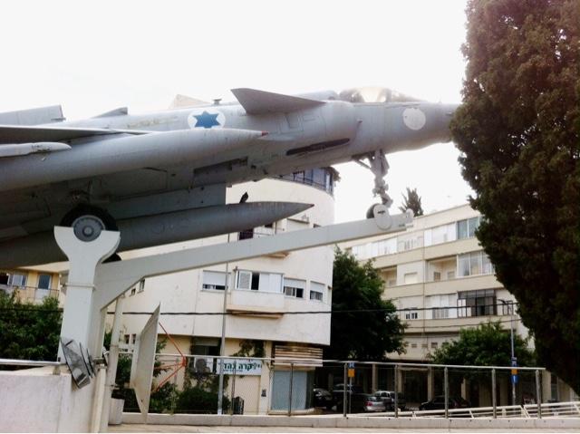 Madatech Haïfa Israël