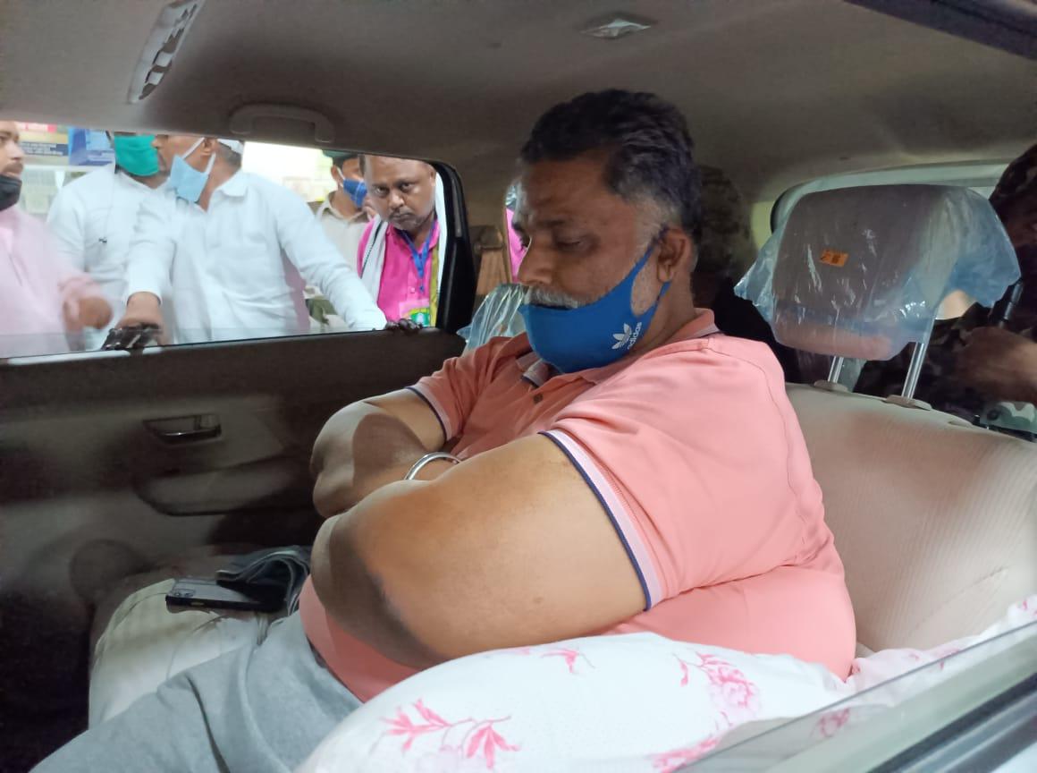 जाप सुप्रीमो पप्पू यादव के गिरफ्तारी पर लोगों ने एतराज जताया है, लोगों ने जॉप सुप्रीमो पप्पू यादव के रिहाई की मांग की है।