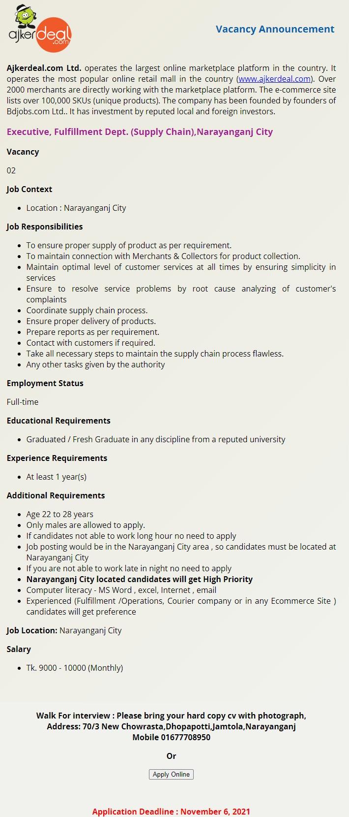 বেসরকারি কোম্পানির চাকরির খবর - Private Company Job News 2021 - বেসরকারি কোম্পানির চাকরির খবর ২০২১ - Private Company Job News 2021 - বেসরকারি কোম্পানির চাকরির খবর ২০২২ - Private Company Job News 2022