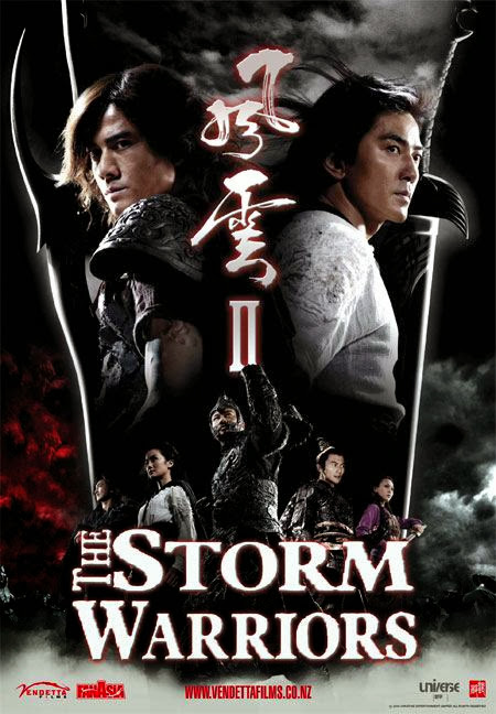 Poster Of The Storm Warriors (2009) Full Movie Hindi Dubbed Free Download Watch Online At alldownloads4u.com