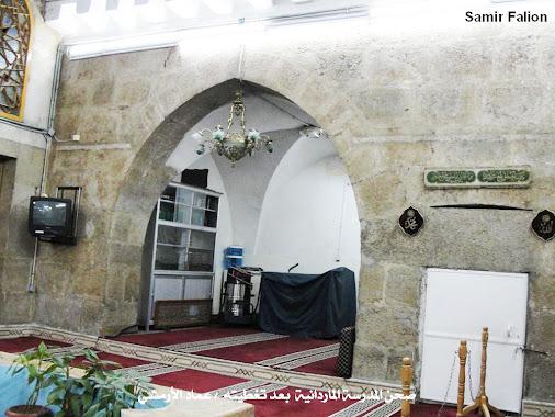 جامع الجسر الأبيض المدرسة الماردانية المدارس الأيوبية في دمشق