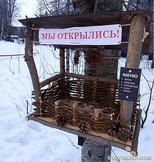 1500025858_reklama-i-obyavleniya-12