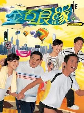 Kim Thạch Lương Duyên (SCTV9)