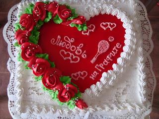 Турнир ко Дню Влюбленных