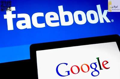 دعوي قضائية ضد جوجل وفيس بوك بسبب إحتكار الإعلانات الرقمية