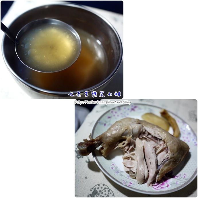 20 元氣淮蔘雞