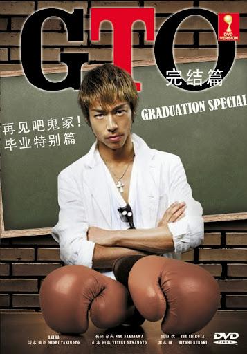 GTO Graduation SP (2012)