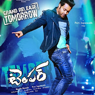 Temper Movie New Wall Papers