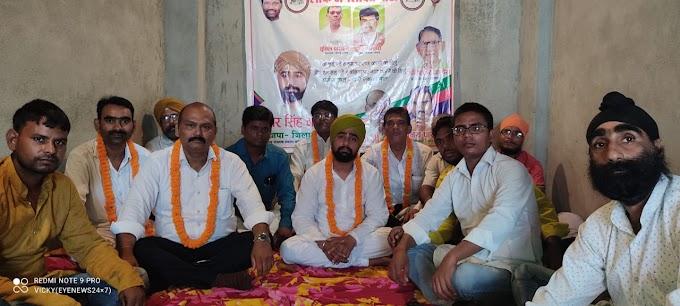 जनता ने आशिर्वाद दिया तो लोजपा प्रत्याशी के रूप में लड़ूंगा विस चुनाव-सागर सिंह नागेंद्र