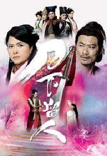 Đao Kiếm Lưu Tình (SCTV9)