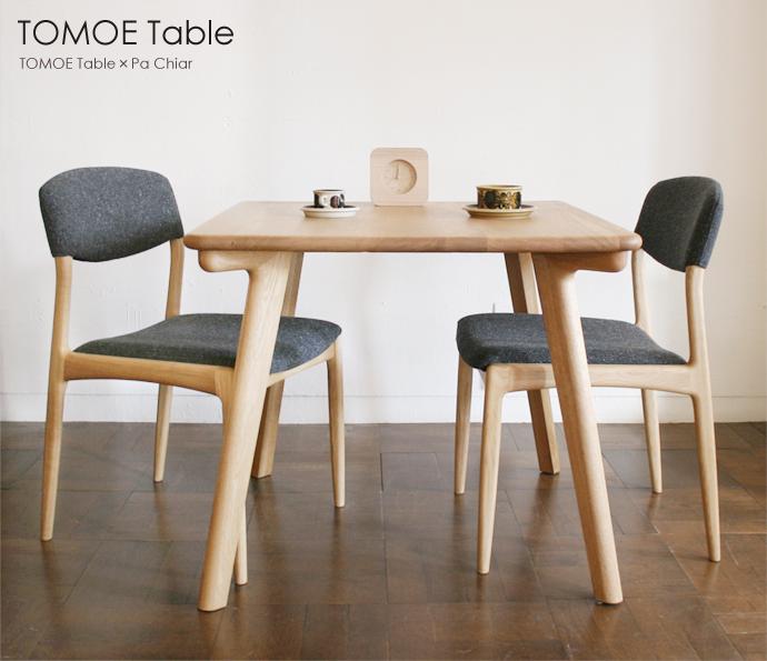 トモエテーブル むらさわかずてる プールアニックオンラインショップ