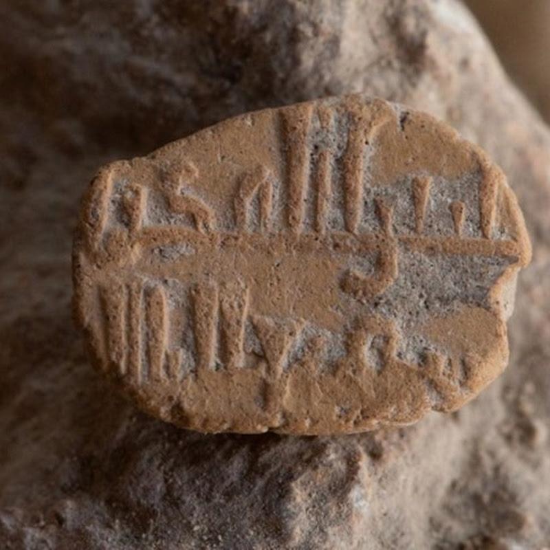 Amuleto árabe de mil anos é descoberto em Jerusalém
