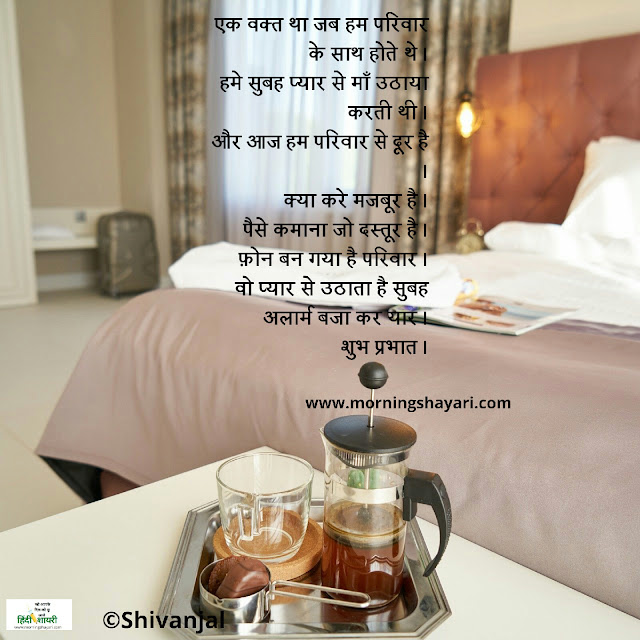 good morning shayari photo good morning image with shayari good morning photo shayari good morning love shayari image good morning image with shayari hd good morning shayari in hindi with photo good morning sad shayari with images good morning shayari pic good morning pic shayari good morning shayari in hindi images