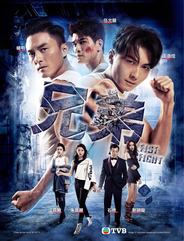 Fist Fight Hong Kong Drama