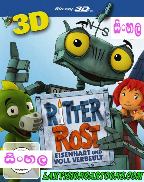 RITTER ROST - SINHALA DUB
