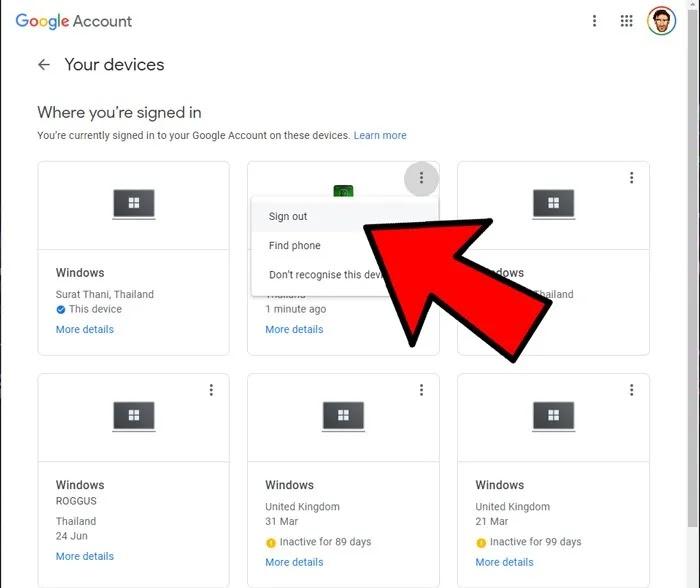 تسجيل الخروج من حساب جوجل الخاص بي