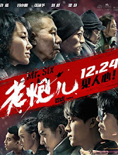 Mr. Six China Movie