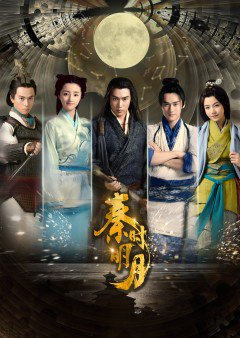 Tần Thời Minh Nguyệt - The Legend of Qin (2015)