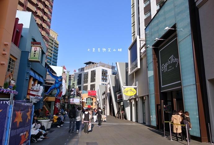 12 園前酒店 The Park Front Hotel 日本環球影城 USJ