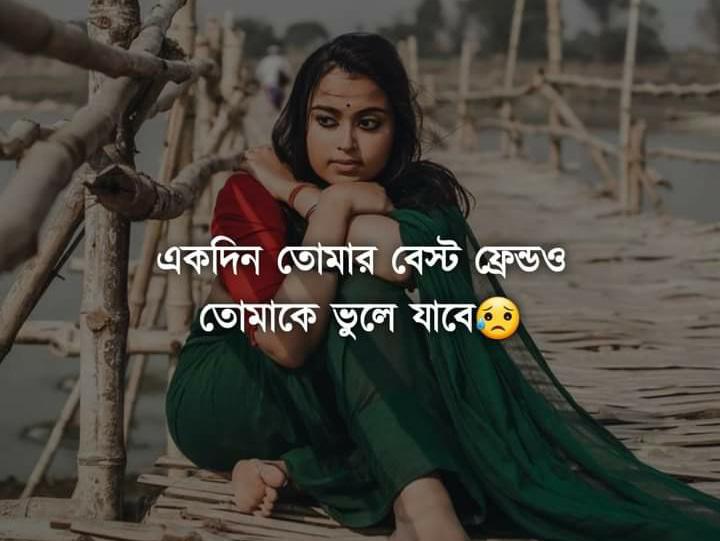 romantic pic bangla bangla status about life জুম্মা মোবারক পিকচার funy photo bangla sad pic ভালোবাসার লেখা ছবি শুভ সকালের ছবি sad status bangla 2020 আবেগের কথা sms facebook status bangla 2020 আইয়াজ নামের অর্থ কি ঈদ মোবারক ছবি 2020 bangla photo love পিকচার লেখা ছবি
