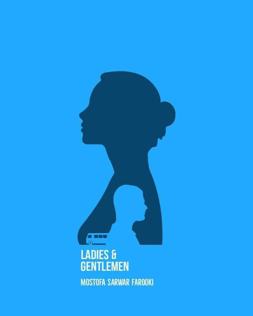 Ladies and gentlemen is a Bangladeshi drama web series created by Mostofa Sarwar Farooki. It is starred by Tasnia Farin, as an ordinary girl and co acted by Afzal Hossain, Maria Nur, hasan Masud, Partha Barua, Chanchal Chowdhury, Iresh Zaker, Mamunur Rashid. Ladies and gentlemen web series is released on 9th July, 2021 on ZEE5.