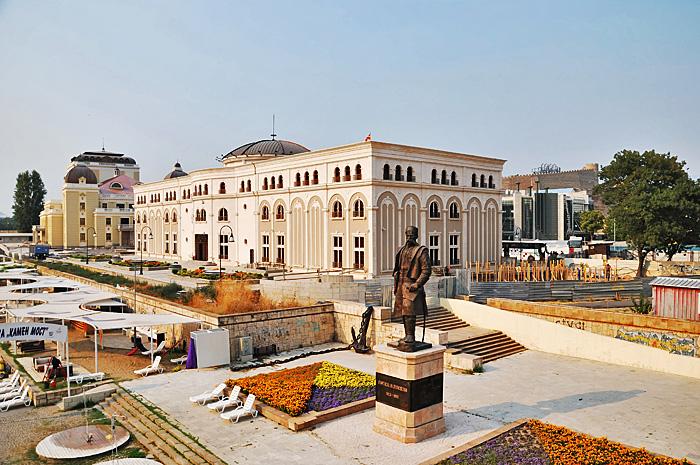 Skopje12.JPG