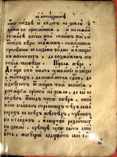 xxx imagen 78