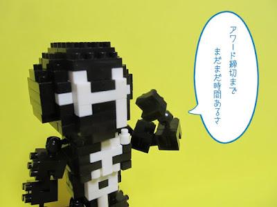 サボロー160415.jpg