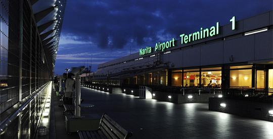 Aeropuertode Narita en Tokyo