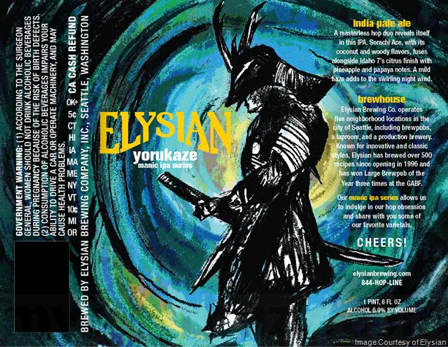 Elysian Brewing - YoruKaze Coming To Manic IPA Series