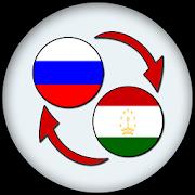Russian Tajik Translate