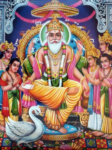 Vishvakarman, Gods And Goddesses 5
