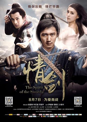Kiếm Tình (2015) The Spirit of the Swords